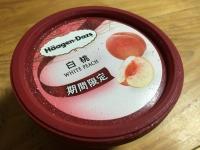 ハーゲンダッツ 白桃