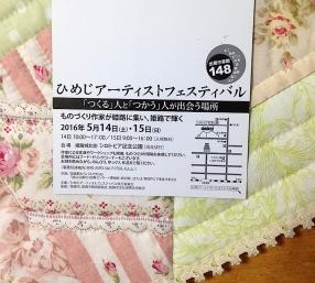 IMG_3243-3.jpg