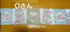IMG_3902-3.jpg