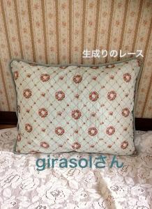 IMG_3922-3.jpg