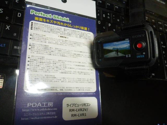 P1020867.jpg