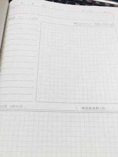 20160717 1