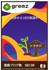 20160908-2.png