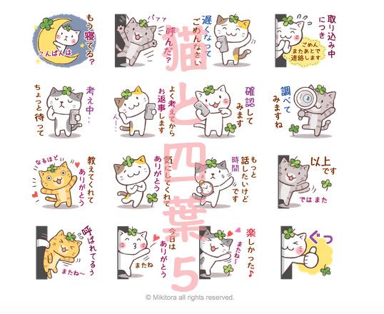 cat-c5-03.jpg