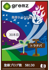 g20160821.png