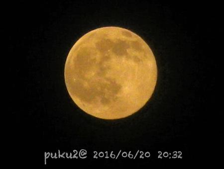 moon160620s.jpg