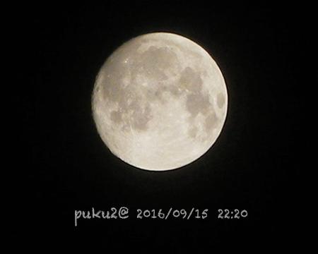 moon20160915-s.jpg