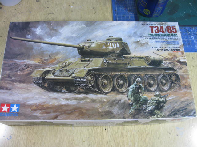 T-35/85 到着・・・