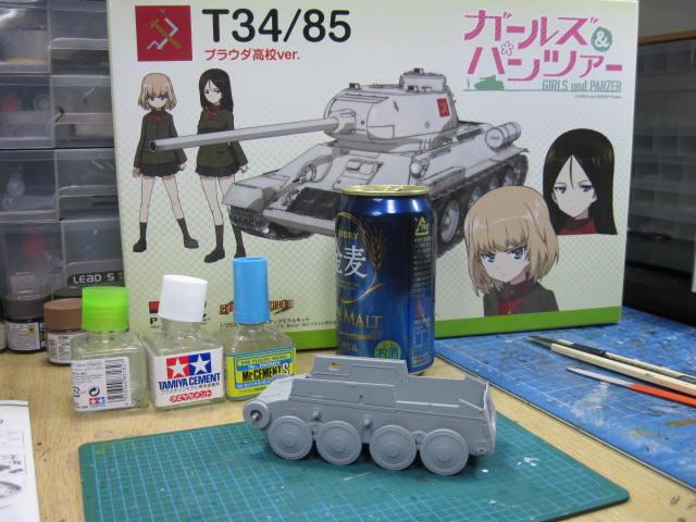 T-35/85 到着・・・の2