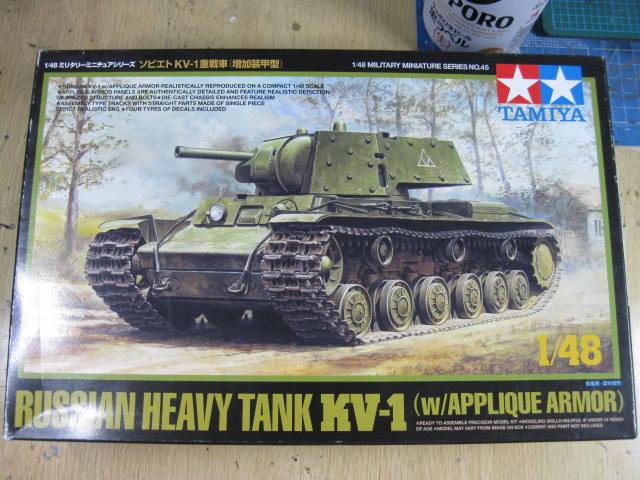 KV-1 継続の1