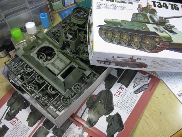 T34/76 の1