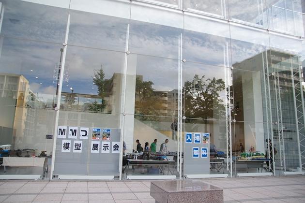 MMD模型展示会 2016