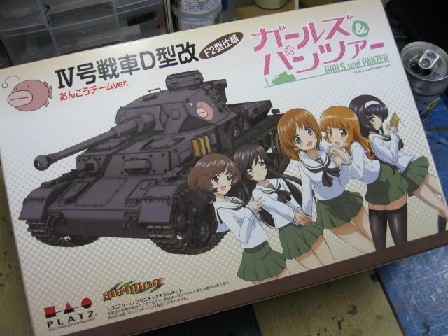 Ⅳ号戦車F2型仕様 の1
