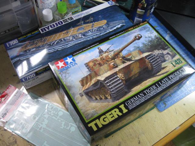 龍驤 と タイガー
