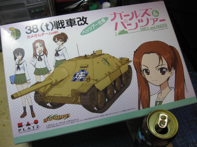 38(t)戦車改 カメさんチーム の1