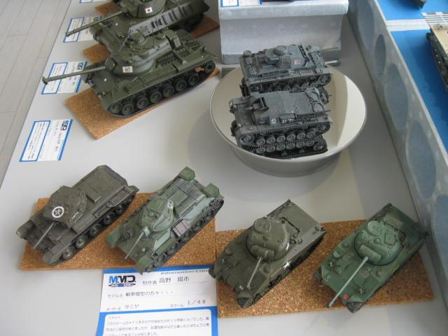 MMD模型展示会 2016 報告の27