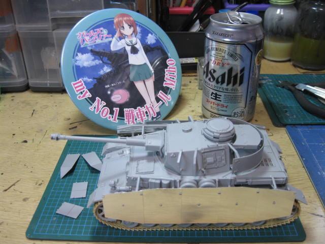 Ⅳ号戦車D型改(H型仕様) あんこうチーム