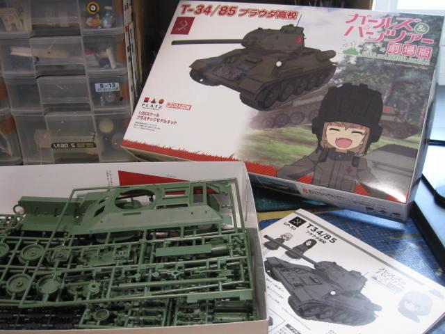 T-34/85 プラウダ高校 の1