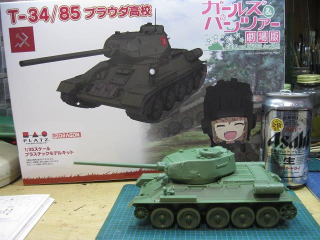 T-34/85 プラウダ高校 の2
