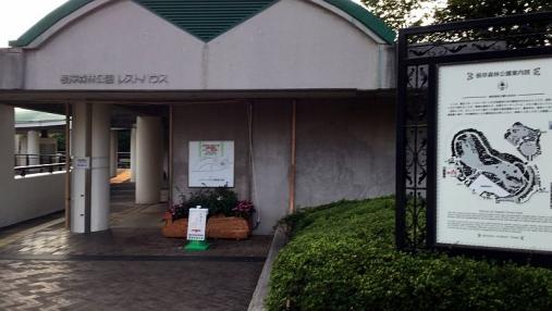 根岸森林公園 2016-07-25