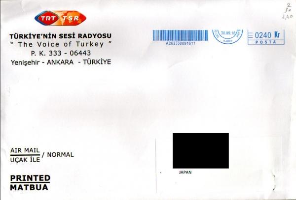 2016年9月14日 ウイグル語放送受信 TRT VOICE OF TURKEY(トルコ)
