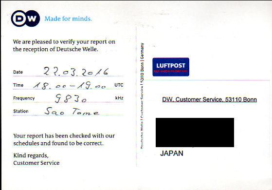 2016年3月22日(UTC=協定世界時間)(JST=日本時間では23日)ハウサ語放送受信 ドイチェ・ヴェレのQSLカード(受信確認証)