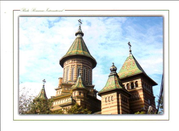 2016年4月21日 ロシア語放送受信 RADIO ROMANIA INTERNATIONAL(ルーマニア)