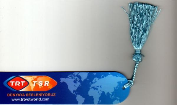 2016年3月30日 ウイグル語放送受信 TRT VOICE OF TURKEY(トルコ)
