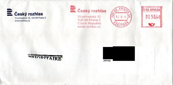 2016年8月31日 インターネット放送受信 ラジオ・プラハ(チェコ)