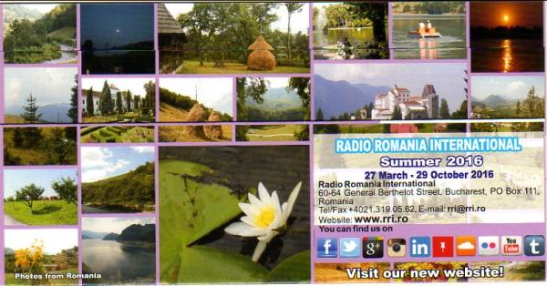2016年4月8日 中国語放送受信 RADIO ROMANIA INTERNATIONAL(ルーマニア)