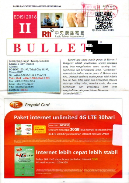 RADIO TAIWAN INTERNASIONAL(INDONESIA) BULLETIN EDISI 2016/2
