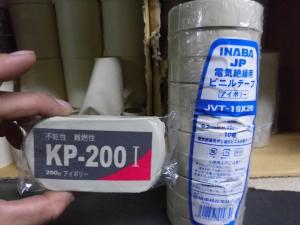 CIMG8007.jpg