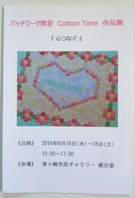 20166145.jpg