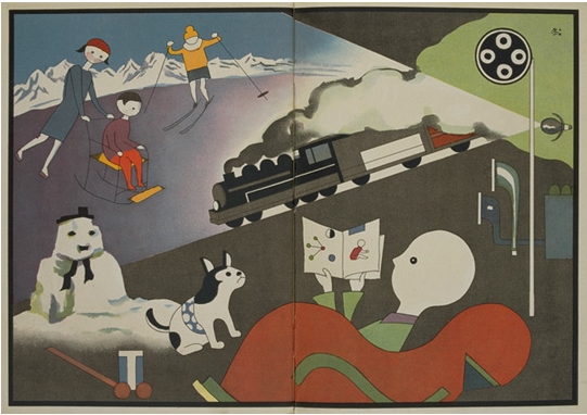 koga-harue-winter-1932.png