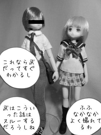 20160614001.jpg