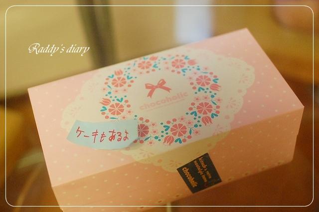 DSC_0928_20160825235238e29.jpg