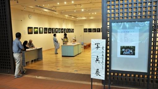 9584東広島写真展16841