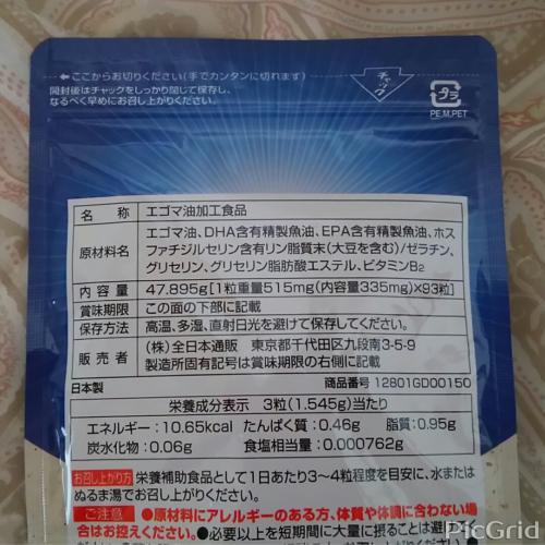 moblog_27fc54b4.jpg