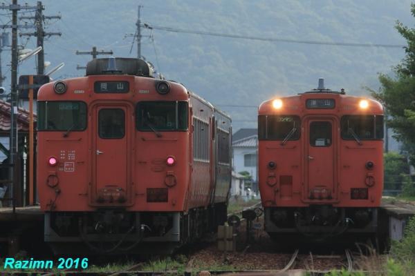 0Z4A5253.jpg