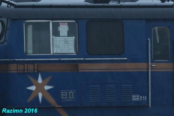 0Z4A5476.jpg
