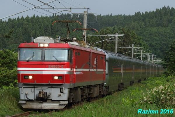 0Z4A5659.jpg