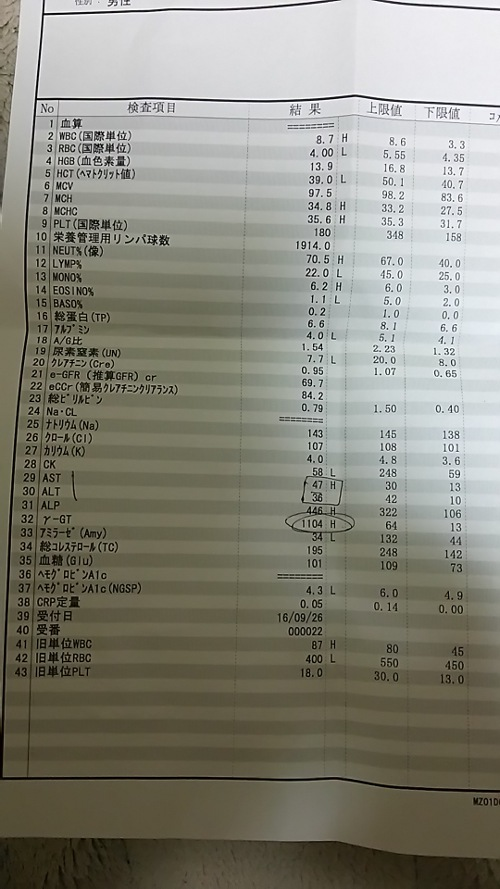 DSC_2907b.jpg