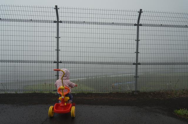 雨と霧のFSW・FISCOにて