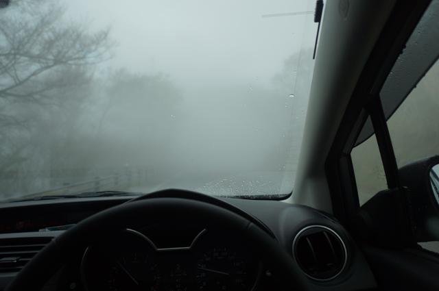 霧の峠 明神・三国峠
