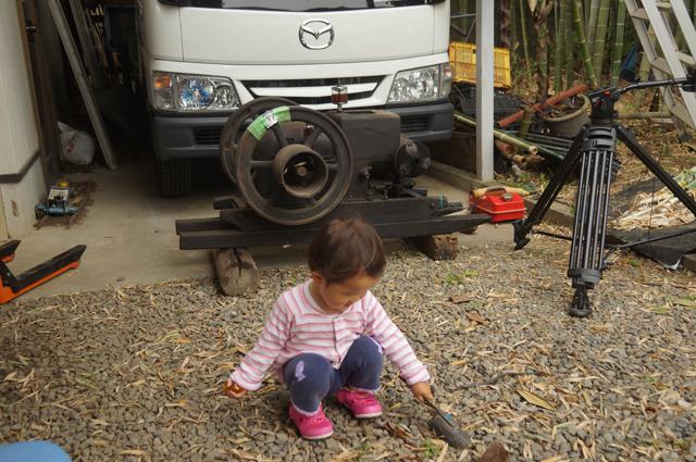発動機と子供