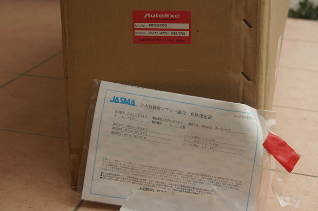 オートエクゼのプレミアテールマフラーの箱