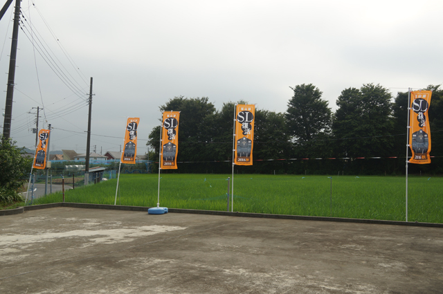 2016秋 飯山線 SL 復活 の旗