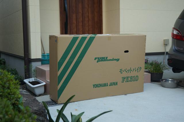 フキプランニング FK310 LA3 の入っている箱