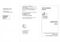 misa-page-001.jpg