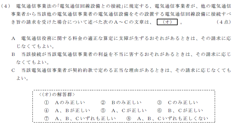 28_1_houki_1_(4).png